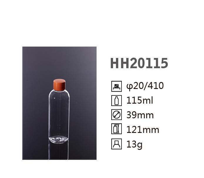 HH20115