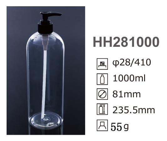 HH281000