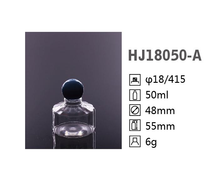 HJ18050-A