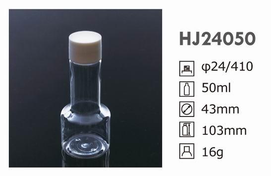 HJ24050
