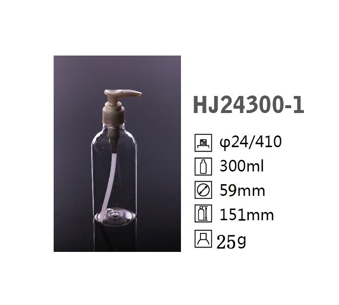 HJ24300-1