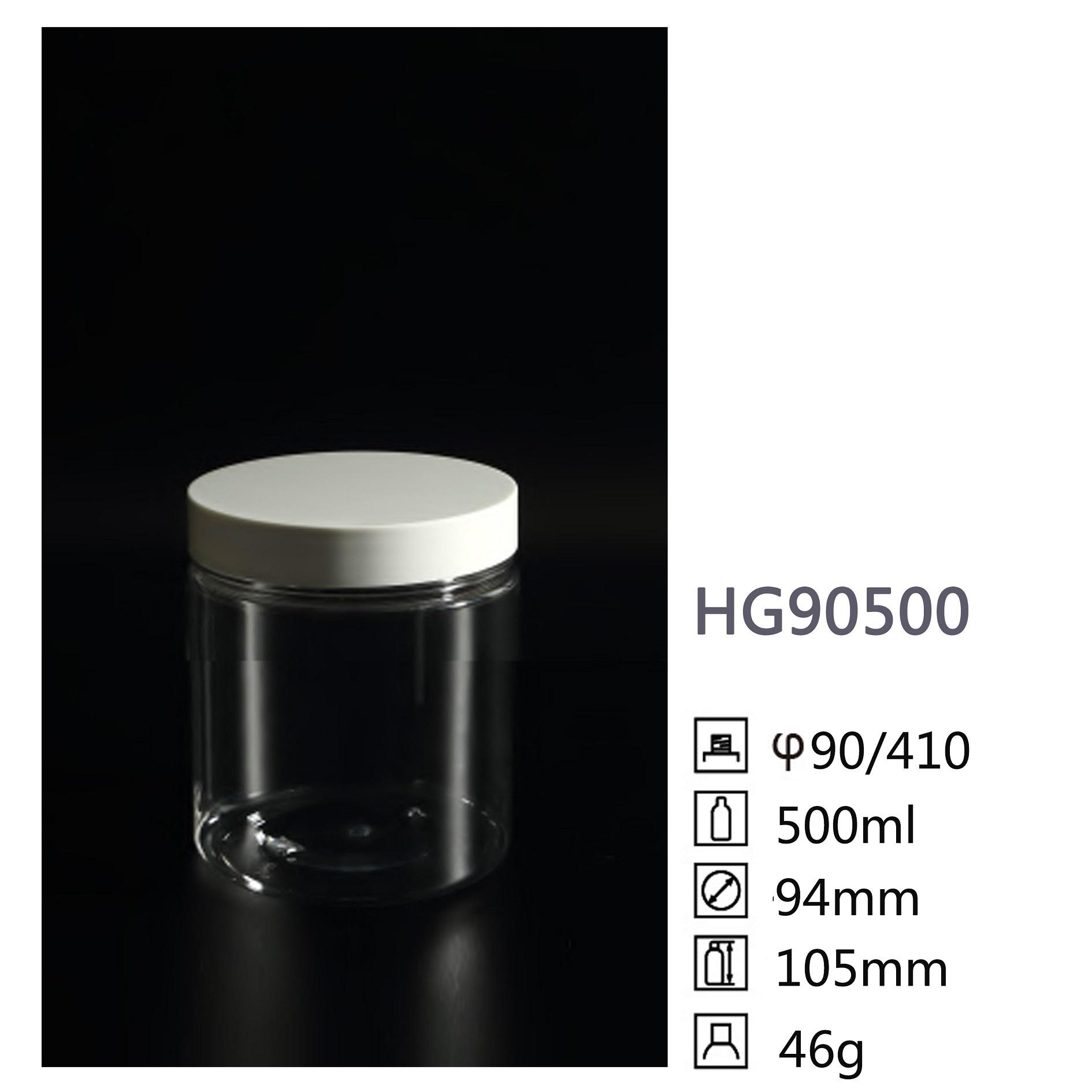 HG Round PET Jar HG90500