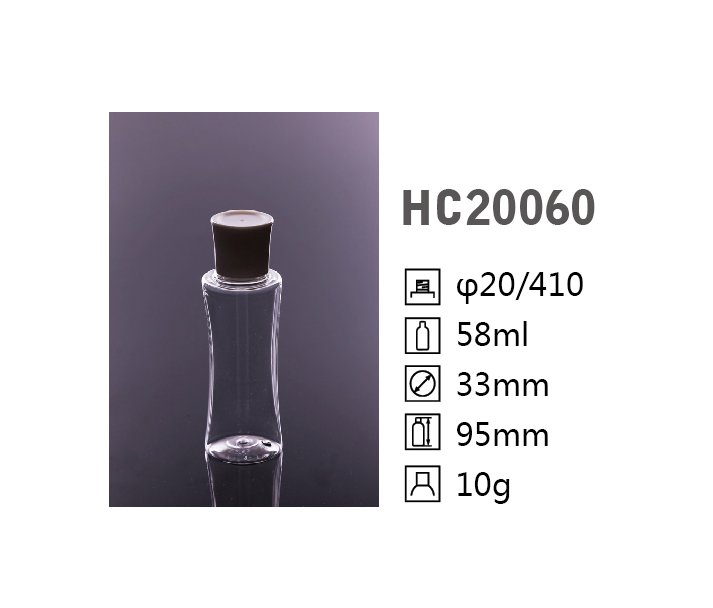 HC irregular shape PET bottle HC20060