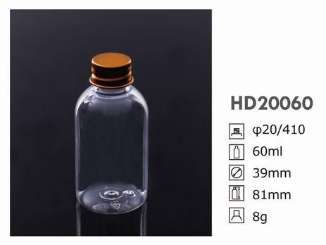 HD Boston bottle HD20060