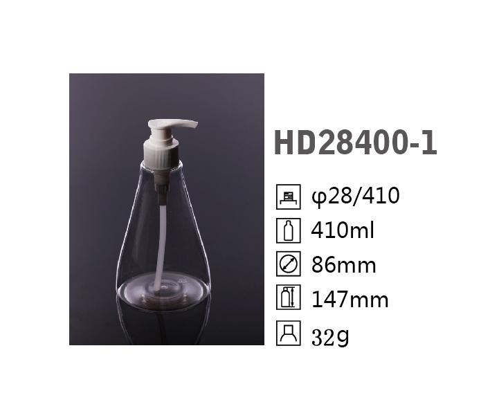 HD irregullar shape-cone bottle 400ml