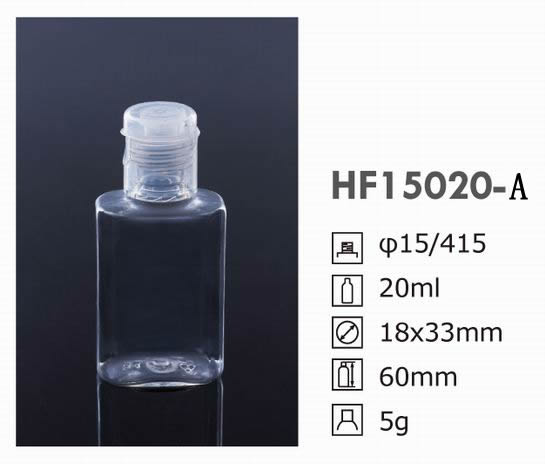HF rectangle bottle 20ml 15-415 HF15020-A