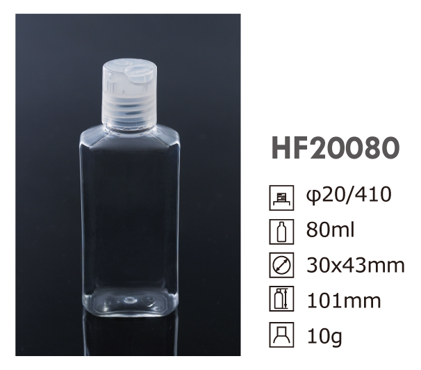 HF rectangle bottle 80ml 20/410 HF20080
