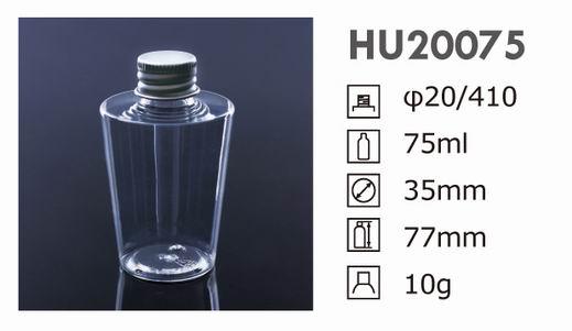 HU20075