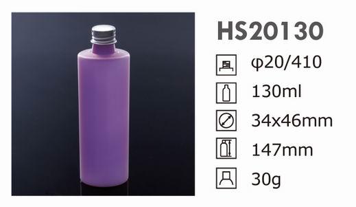 HS20130