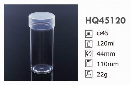 HQ Straight PET Bottle HQ45120